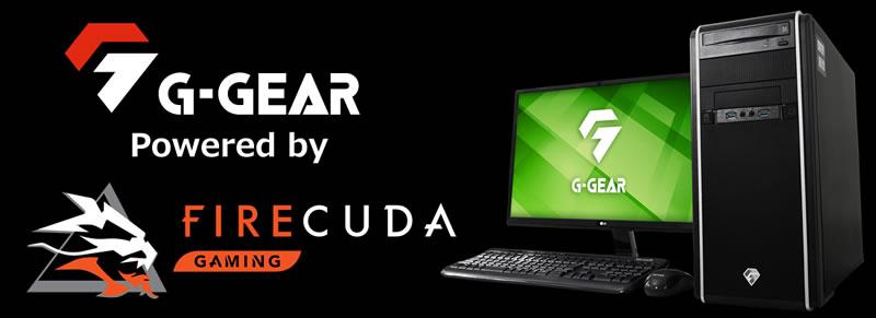Seagate FireCuda 520 SSD